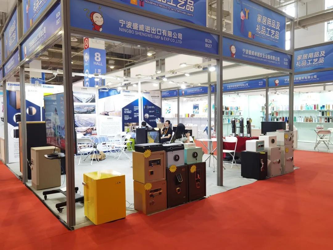 China CEEC Expo 1