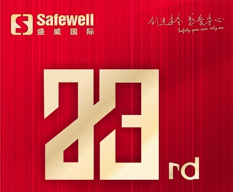 Safewell 2